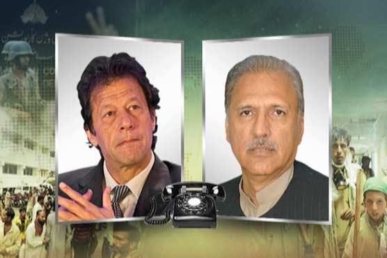 Leaked Voice call between Arif Alvi and Imran Khan
