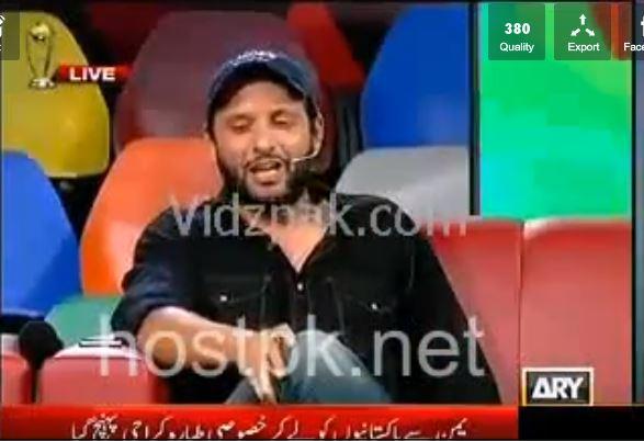 Shahid Afridi in Houston Shahid Afridi Sings 39 Mauka