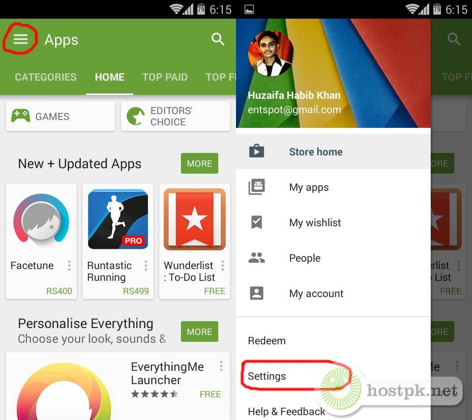 turn off app update google play
