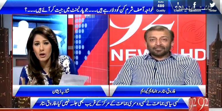 Farooq Sattar Reaction On Nabeel Gabol's Statement