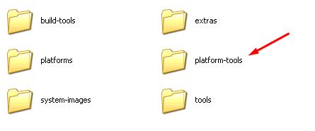 Platform-Tools-SDK