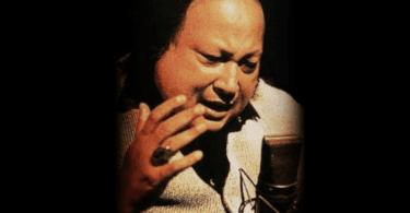Yeh Jo Halka Halka Suroor hai Qawwali MP3 full – NFAK