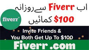 fiverr free credits